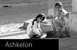 Ashkelon. Israel