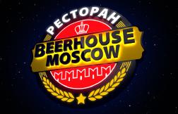 Logotype Beerhouse Moscow