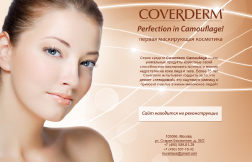 web page for nuvari coverderm