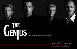 banner design «The Genius»