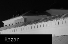 Kazan. Russia