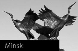 Minsk. Belarus