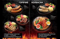 Menu design for restaurant Otryv