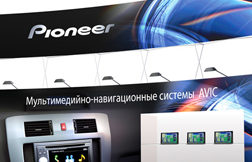 exhibition stand for the brand Pioneer
