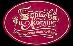 Logotype Borschev & Lozhkin