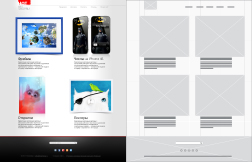 wireframes & web design for Hotartshop